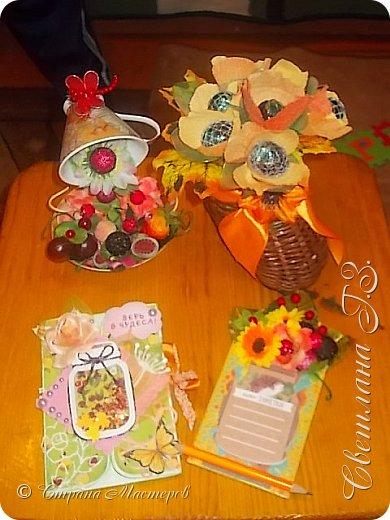 Получена моя посылочка по осенней игре и можно показать мои обязательные подарки. фото 1