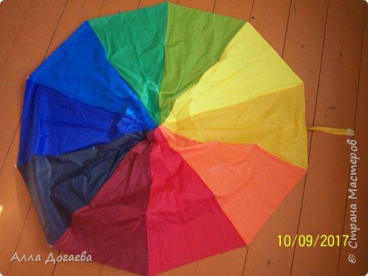 Вот такой зонтик собралась выбросить моя знакомая,потому что у нее он сломался! А мне так понравилась эта цветовая гамма тканей,что забрала я его себе. фото 1