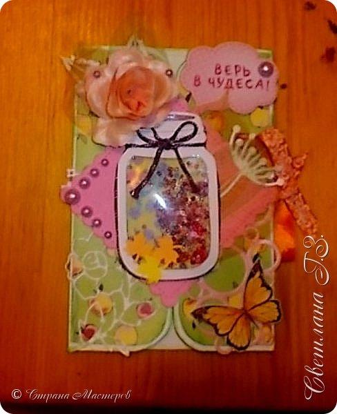 Получена моя посылочка по осенней игре и можно показать мои обязательные подарки. фото 7
