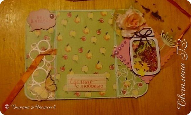 Получена моя посылочка по осенней игре и можно показать мои обязательные подарки. фото 8
