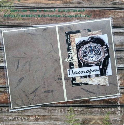 Всем привет!!!! На днях получилось сделать мужские обложки на паспорт. Всю композицию делала из обрезков. Вот всегда стараюсь применять обрезки в работах, и все равно их всегда много)))) на бумаге ставила штампы фото 2