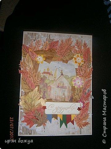 На день пожилого человека заказали открытку, чтобы вручить бабушке. В работе использованы самодельные листья. Сначала сделала фон из осенних цветов (желтый,оранжевый,красный). Затем по шаблону вырезала листья. Гелевой ручкой прорисовала жилки. Некоторые листья позолотила, некоторые края затонировала. Из остатков картона я всегда нарезаю флажки разных размеров и цветов, и складываю в коробочку,а затем использую в своих работах. По центру готовый рисунок из журнала, по краю рисунка пришита рафия. фото 1
