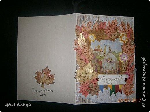 На день пожилого человека заказали открытку, чтобы вручить бабушке. В работе использованы самодельные листья. Сначала сделала фон из осенних цветов (желтый,оранжевый,красный). Затем по шаблону вырезала листья. Гелевой ручкой прорисовала жилки. Некоторые листья позолотила, некоторые края затонировала. Из остатков картона я всегда нарезаю флажки разных размеров и цветов, и складываю в коробочку,а затем использую в своих работах. По центру готовый рисунок из журнала, по краю рисунка пришита рафия. фото 8