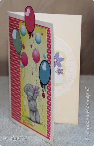 Здравствуйте!! Очень рада всем!!  В сентябре сделала открыточки и хочу показать их вам!)) фото 8
