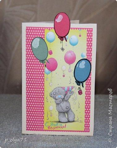 Здравствуйте!! Очень рада всем!!  В сентябре сделала открыточки и хочу показать их вам!)) фото 6