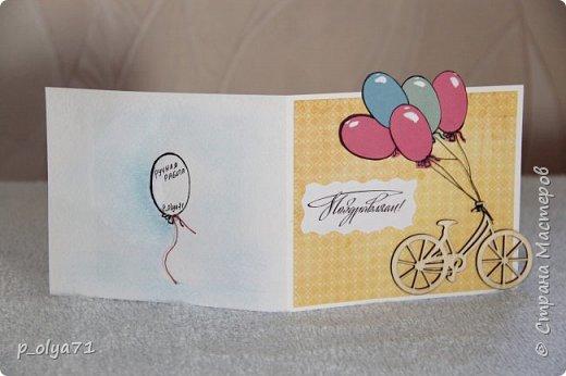 Здравствуйте!! Очень рада всем!!  В сентябре сделала открыточки и хочу показать их вам!)) фото 4