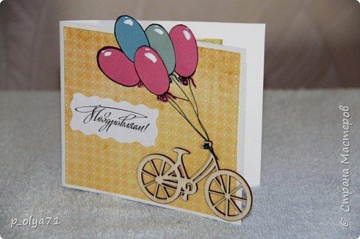 Здравствуйте!! Очень рада всем!!  В сентябре сделала открыточки и хочу показать их вам!)) фото 3