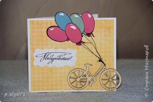 Здравствуйте!! Очень рада всем!!  В сентябре сделала открыточки и хочу показать их вам!)) фото 2