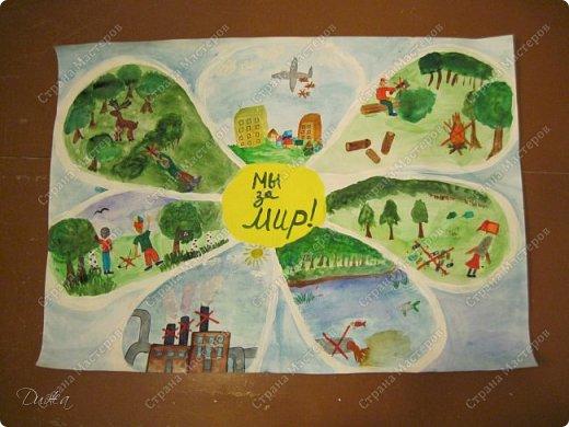 """Всем огромной приветик! Представляю мою первую стенгазету, которую я нарисовала на школьный конкурс. Плакат называется """"Мы за мир"""" На голубом фоне ромашка. Нарисовала на ватмане А1. Использовала акварельные краски, гуашь, акриловые краски, фломастеры и карандаши.  На лепестках всё что угрожает мирной жизни на земле.  фото 21"""