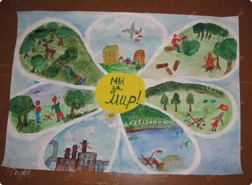 """Всем огромной приветик! Представляю мою первую стенгазету, которую я нарисовала на школьный конкурс. Плакат называется """"Мы за мир"""" На голубом фоне ромашка. Нарисовала на ватмане А1. Использовала акварельные краски, гуашь, акриловые краски, фломастеры и карандаши.  На лепестках всё что угрожает мирной жизни на земле.  фото 1"""