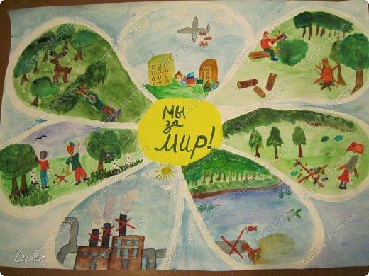 """Всем огромной приветик! Представляю мою первую стенгазету, которую я нарисовала на школьный конкурс. Плакат называется """"Мы за мир"""" На голубом фоне ромашка. Нарисовала на ватмане А1. Использовала акварельные краски, гуашь, акриловые краски, фломастеры и карандаши.  На лепестках всё что угрожает мирной жизни на земле.  фото 2"""