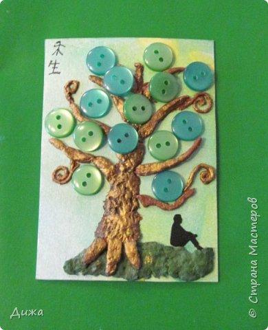 """Всем огромный приветик! Представляю вам АТС карточки """"В тени деревьев"""" дополнительные. Вот и начался учебный год. Я перешла в 5 класс. Учиться здорово, мне очень нравиться! Только времени уже мало для другого.  Дополнительные карточки сделала, чтобы покрыть долги.  Сама серия вот здесь http://stranamasterov.ru/node/1107232   Я должна карточки мастерицам Элайджа http://stranamasterov.ru/user/399311, Torkin (Инна) http://stranamasterov.ru/user/420446 (за """"Барджелло""""), Светик-Светланка http://stranamasterov.ru/user/352718 (за """"Алиса в стране чудес""""),  Светлана Г.З. http://stranamasterov.ru/user/125847  (уже получила карточку), Мария Соколовская  http://stranamasterov.ru/user/346201  (за """"Такие разные женщины"""") прошу их выбирать, если им понравиться.  Скоро выйдет ещё одна серия, тогда и покрою полностью долги (есть ещё мастерицы)  :-)  Для мастерицы  Ольвия - Елена обещала сделать """"Древо мудрости"""". Я помню. Просто в первую очередь хочу отдать долги.   фото 14"""