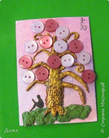 """Всем огромный приветик! Представляю вам АТС карточки """"В тени деревьев"""" дополнительные. Вот и начался учебный год. Я перешла в 5 класс. Учиться здорово, мне очень нравиться! Только времени уже мало для другого.  Дополнительные карточки сделала, чтобы покрыть долги.  Сама серия вот здесь http://stranamasterov.ru/node/1107232   Я должна карточки мастерицам Элайджа http://stranamasterov.ru/user/399311, Torkin (Инна) http://stranamasterov.ru/user/420446 (за """"Барджелло""""), Светик-Светланка http://stranamasterov.ru/user/352718 (за """"Алиса в стране чудес""""),  Светлана Г.З. http://stranamasterov.ru/user/125847  (уже получила карточку), Мария Соколовская  http://stranamasterov.ru/user/346201  (за """"Такие разные женщины"""") прошу их выбирать, если им понравиться.  Скоро выйдет ещё одна серия, тогда и покрою полностью долги (есть ещё мастерицы)  :-)  Для мастерицы  Ольвия - Елена обещала сделать """"Древо мудрости"""". Я помню. Просто в первую очередь хочу отдать долги.   фото 15"""