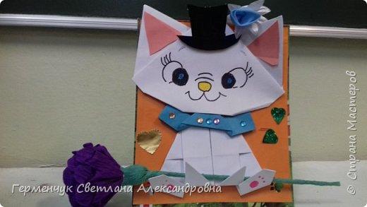 """Ко Дню Матери на уроке трудового обучения ( 14 октября) с  ребятами  3 """"А"""" класса сделали  открытки милым мамочкам.Идею  изготовления котенка -  оригами взяли  из Интернета, а украшали - каждый  на свой вкус Мальчишки  котенку надели цилиндр , а девочки - кошечкам завязали  бантики,в лапки - розы. фото 20"""