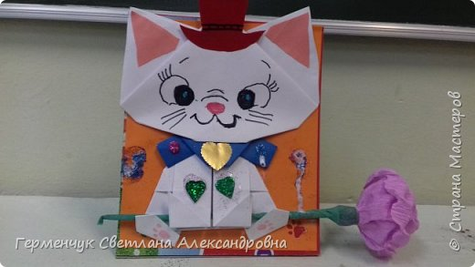 """Ко Дню Матери на уроке трудового обучения ( 14 октября) с  ребятами  3 """"А"""" класса сделали  открытки милым мамочкам.Идею  изготовления котенка -  оригами взяли  из Интернета, а украшали - каждый  на свой вкус Мальчишки  котенку надели цилиндр , а девочки - кошечкам завязали  бантики,в лапки - розы. фото 30"""