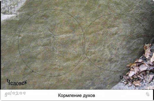 ГУЗЕРИПЛЬСКИЙ ДОЛЬМЕН Расположен в Республике Адыгея в поселке Гузерипль на территории рекреационного центра Гузерипль в Кавказском государственном природном биосферном заповеднике. Это крайнее селение в республике. Я была в этом месте три раза. Дольмен поражает своим размером. Он датируются концом 1-й половины II тыс. до н.э. Дольмен был окружен каменными, тумбообразными блоками, образующими своеобразный кромлех диаметром в 12 метров. Постройка сложена из песчаных плит и довольно точно ориентирована с востока на запад, портал дольмена находится с западной стороны. Дольмен принадлежит к типу - составных дольменов.  Фасад сделан по типу плиточных сооружений и представлен массивной плитой, высота которой от современного уровня почвы — 2,1 м, а достигала, вероятно, 2,3 м (внизу плита «вросла» в землю и пяточного камня, на котором она стоит, не видно). Плита имеет трапециевидную форму, углы ее слегка закруглены, ширина в нижней части — 2,5 м, в верхней — 2,3 м, толщина — 60 сантиметров. На высоте около 0,4 м от поверхности почвы плита имеет неправильно-округлое входное отверстие–лаз, величиной 40 на 38 см. Снаружи края лаза подшлифованы. фото 6