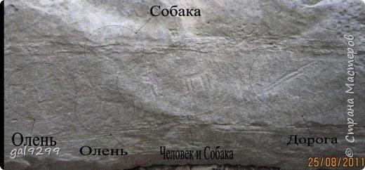 ГУЗЕРИПЛЬСКИЙ ДОЛЬМЕН Расположен в Республике Адыгея в поселке Гузерипль на территории рекреационного центра Гузерипль в Кавказском государственном природном биосферном заповеднике. Это крайнее селение в республике. Я была в этом месте три раза. Дольмен поражает своим размером. Он датируются концом 1-й половины II тыс. до н.э. Дольмен был окружен каменными, тумбообразными блоками, образующими своеобразный кромлех диаметром в 12 метров. Постройка сложена из песчаных плит и довольно точно ориентирована с востока на запад, портал дольмена находится с западной стороны. Дольмен принадлежит к типу - составных дольменов.  Фасад сделан по типу плиточных сооружений и представлен массивной плитой, высота которой от современного уровня почвы — 2,1 м, а достигала, вероятно, 2,3 м (внизу плита «вросла» в землю и пяточного камня, на котором она стоит, не видно). Плита имеет трапециевидную форму, углы ее слегка закруглены, ширина в нижней части — 2,5 м, в верхней — 2,3 м, толщина — 60 сантиметров. На высоте около 0,4 м от поверхности почвы плита имеет неправильно-округлое входное отверстие–лаз, величиной 40 на 38 см. Снаружи края лаза подшлифованы. фото 7