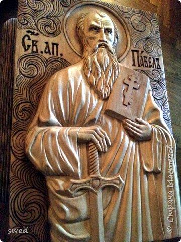 Апостол Павел фото 2