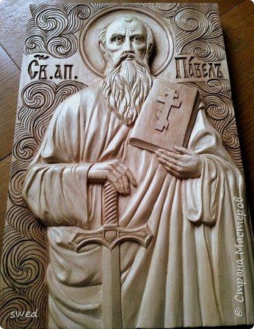Апостол Павел фото 3