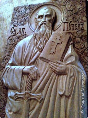 Апостол Павел фото 4