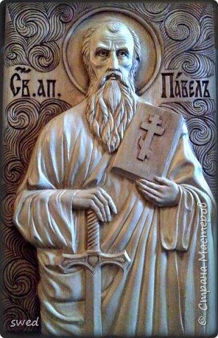 Апостол Павел фото 1