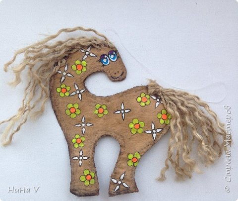 Кофейная лошадка фото 1