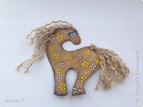 Кофейная лошадка фото 2