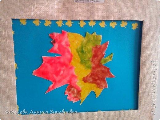 Сегодня на уроке технологии мы делали вот такие осенние листья. Очень любим рисовать пластилином. Вот что у нас получилось. фото 1