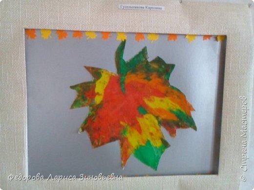 Сегодня на уроке технологии мы делали вот такие осенние листья. Очень любим рисовать пластилином. Вот что у нас получилось. фото 3