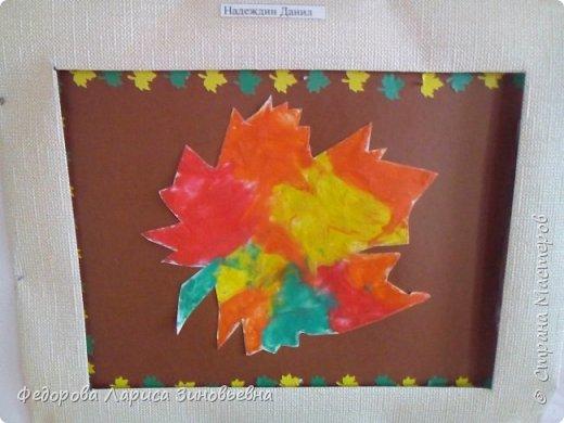 Сегодня на уроке технологии мы делали вот такие осенние листья. Очень любим рисовать пластилином. Вот что у нас получилось. фото 4