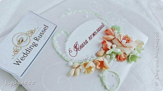 Набор свадебных аксессуаров «Чайная роза». Свадьба — самый волнительный день. В нем все должно быть идеально. Утонченная романтичность чайных роз подчеркнет легкую чувственность этого праздника. фото 5