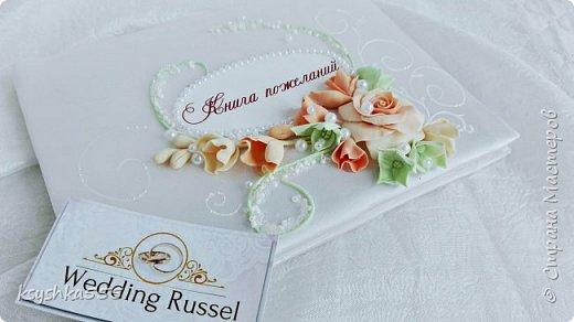 Набор свадебных аксессуаров «Чайная роза». Свадьба — самый волнительный день. В нем все должно быть идеально. Утонченная романтичность чайных роз подчеркнет легкую чувственность этого праздника. фото 6