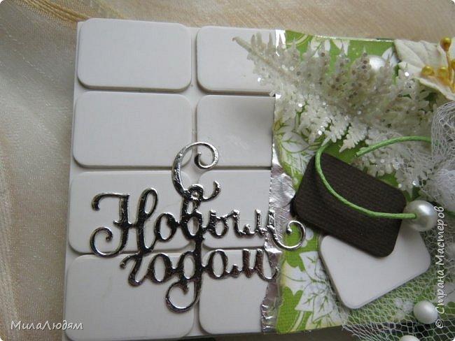 """Люди добрые, простите меня, что не умею загружать мало фото, и мучаю вас большим количеством. Сегодня я к вас со своими первыми шоколадницами созданными для  II ЭТАП """"Открытка-шоколадница""""   http://blog.agiart.ru/2017/10/2.html ТЕМА - Новый год, Рождество, зима ФОРМА - открытка-упаковка для шоколада ОЭ (обязательный элемент) - цвет и фактура плитки шоколада фото 15"""