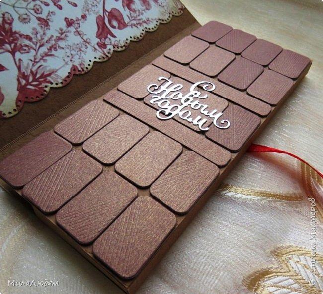 """Люди добрые, простите меня, что не умею загружать мало фото, и мучаю вас большим количеством. Сегодня я к вас со своими первыми шоколадницами созданными для  II ЭТАП """"Открытка-шоколадница""""   http://blog.agiart.ru/2017/10/2.html ТЕМА - Новый год, Рождество, зима ФОРМА - открытка-упаковка для шоколада ОЭ (обязательный элемент) - цвет и фактура плитки шоколада фото 32"""
