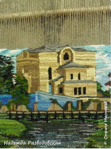 Мои первые шаги в ручном ткачестве. Здесь я попробовала  соткать гобелен с видом моего города.  фото 6