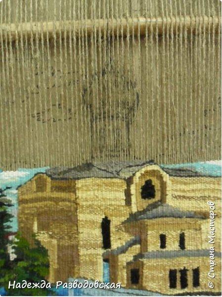 Мои первые шаги в ручном ткачестве. Здесь я попробовала  соткать гобелен с видом моего города.  фото 5