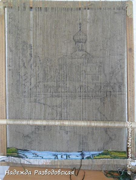 Мои первые шаги в ручном ткачестве. Здесь я попробовала  соткать гобелен с видом моего города.  фото 2