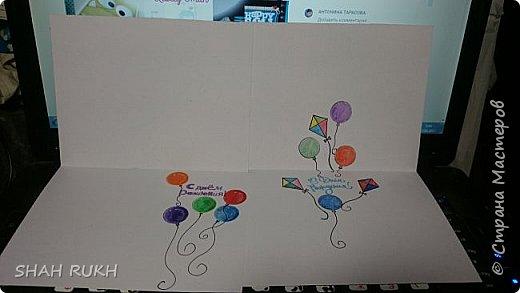 Я уже показывала этот вариант ранее, вот тут - http://stranamasterov.ru/node/1102557 Ну, я принесла на работу показать девочкам, они давно просили показать мои открытки... а тут,  у моей няни у внука день рождения должен был быть...1 годик! Так она мне заказала этого щенка сделать... вот я и сделала 2 варианта на выбор.. Это первый вариант. фото 4