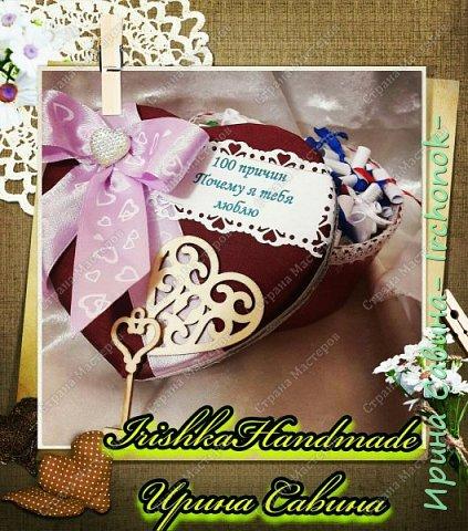 Подарок от любимых  фото 4