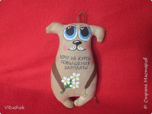 Позитивчики- собачки фото 2