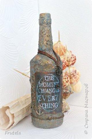 Ещё одна пиратская бутылка в подарок) фото 2