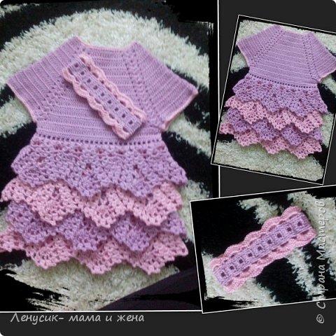 Платье для маленькой принцессы! фото 1