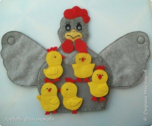 В детский сад сшила маму курочку.  Идею подсмотрела у   Натальи Мелковой, спасибо ей большое. фото 4