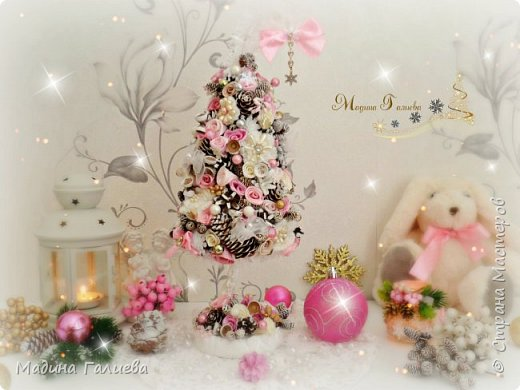 Добрый вечер!!!Спешу поделиться своими новогодними елочками. Нежно- розовая елочка  в стиле шебби. фото 8