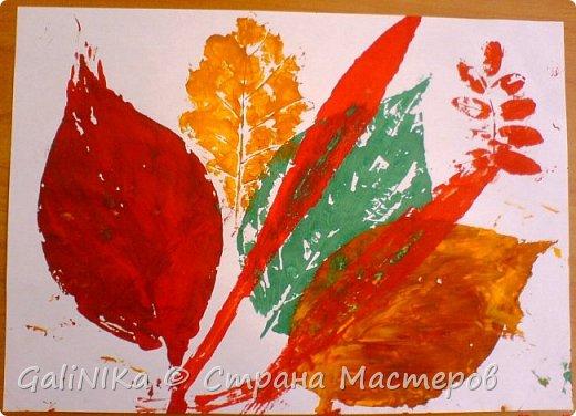 На этой неделе нашлось занятие для моего трёхлетнего внука.  Мы печатаем листья! фото 2