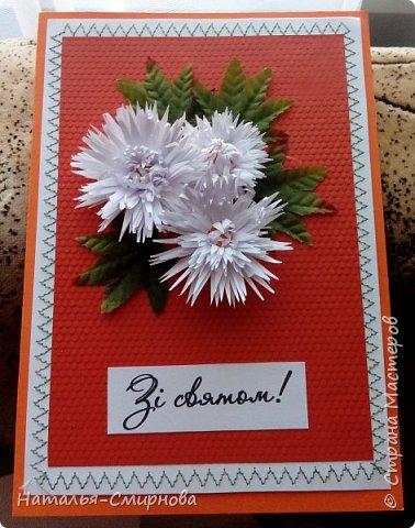 Здравствуйте! Немного накопилось открыточек за последнее время. Три открыточки делала в садик ко дню воспитателя (от группы, в которую ходит дочка) фото 1
