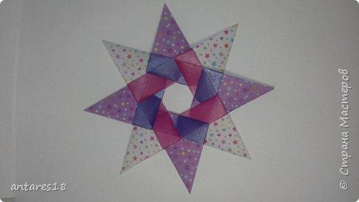Наконец-то появилась у меня красивая бумажка)) Появились этому поводу я решила собрать несколько шариков.   Schatulle  Автор :Юния Филонова  Unit:12 Paper size :3.75×7.5 фото 3