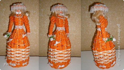 Плетеная Барышня
