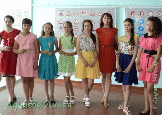 """Коллекция """"Лето 2017"""" фото 1"""