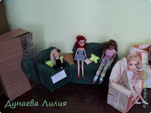 Диван для Барби фото 1